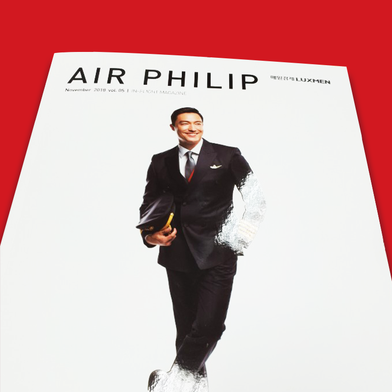 air philip in flight magazine front cover